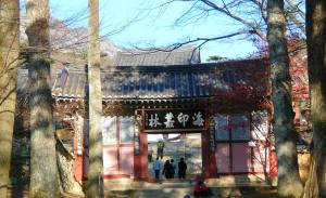 Gate to Haeinsa Buddhist Temple located in South Gyeongsang Province, built 802.