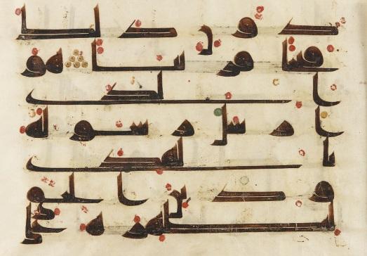 20.1 the Quran